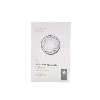 Mascarilla Hidratante - Micro Essence