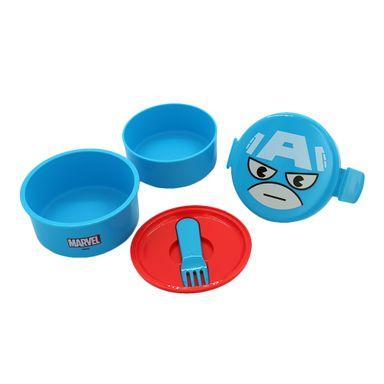 Contenedor Para Lunch De Doble Capa Capitan America - Marvel MARVEL