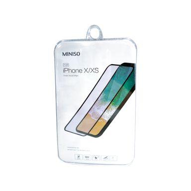 Mica Protectora Para Iphone X/Xs (Negro)