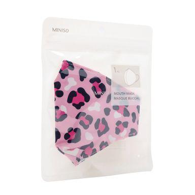 Cubrebocas Con Estampado De Leopardo Azul Podrás Recibir Alguno De Los Productos En Las Imágenes Según Stock