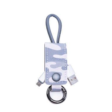 Cable Micro Usb A Usb Con Llavero Camuflado Gris 390*285*385Mm